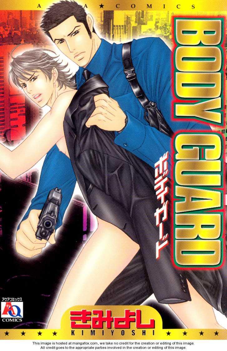 Body Guard (Kimiyoshi) vol. 1 ch. 1 body guard page 1 at www.Mangago.me