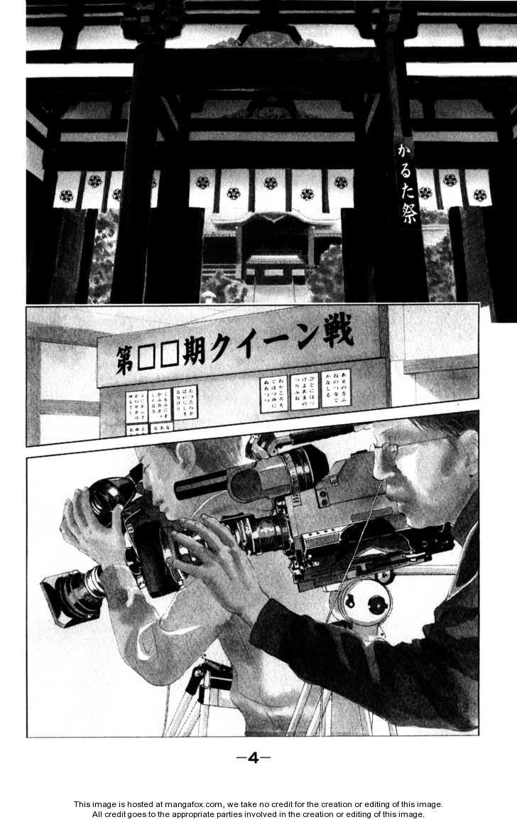 Chihayafuru - Chapter 1