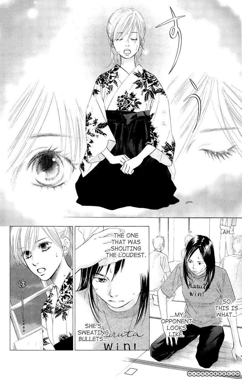 Chihayafuru - Chapter 15