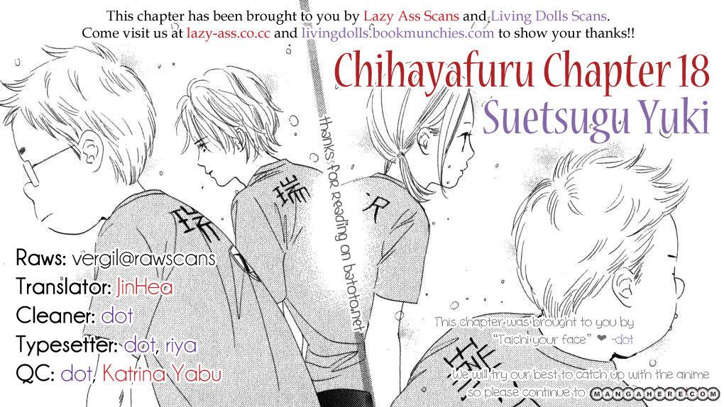 Chihayafuru - Chapter 18
