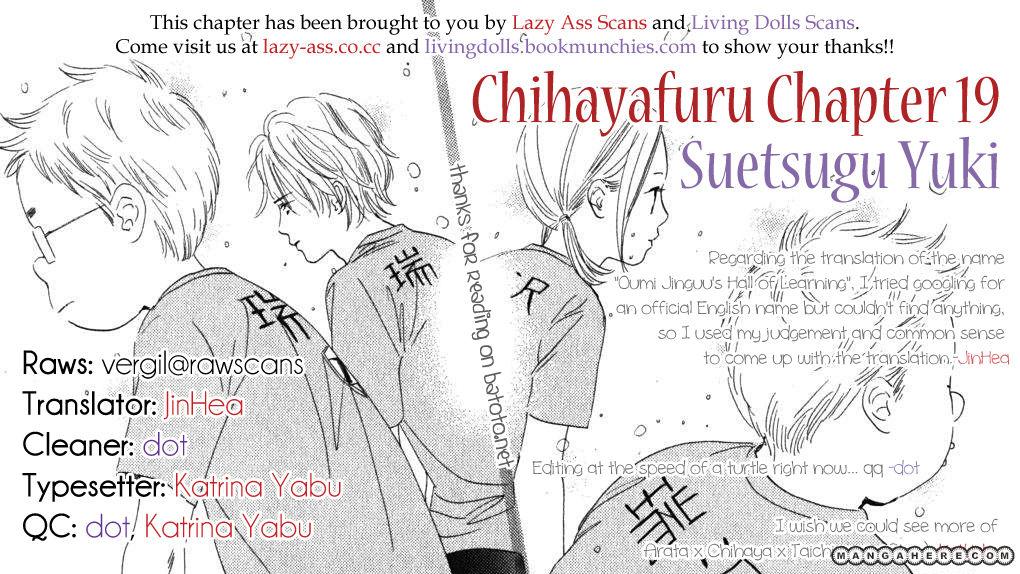 Chihayafuru - Chapter 19