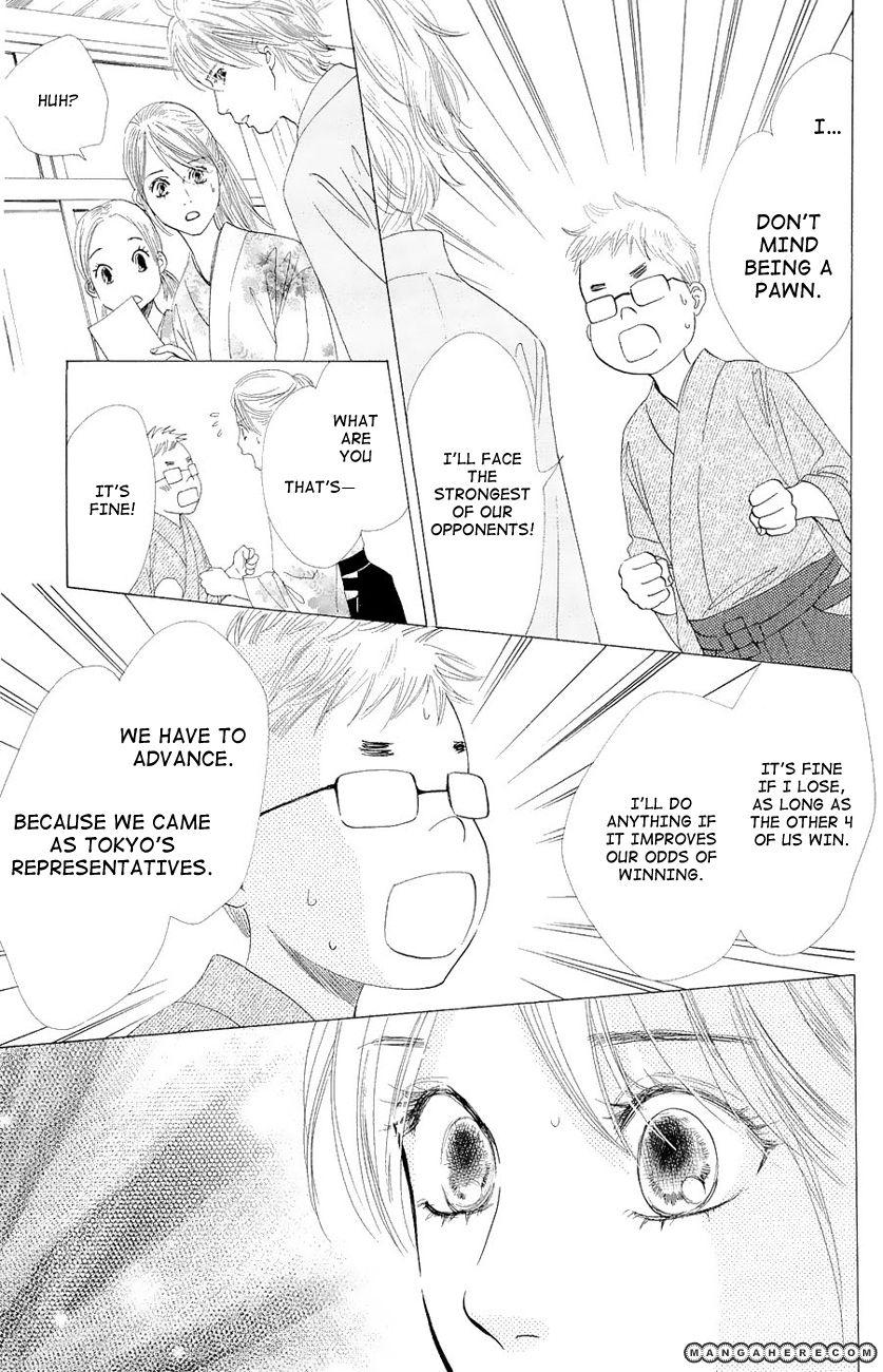 Chihayafuru - Chapter 21