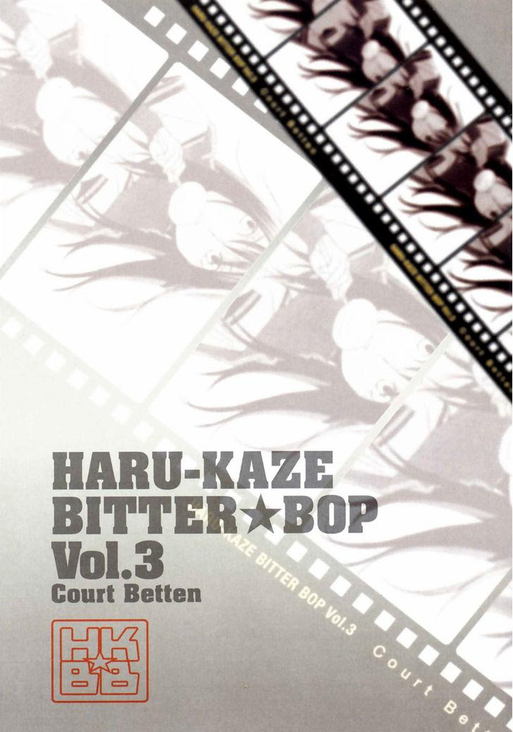 Harukaze Bitter Bop - Chapter 11