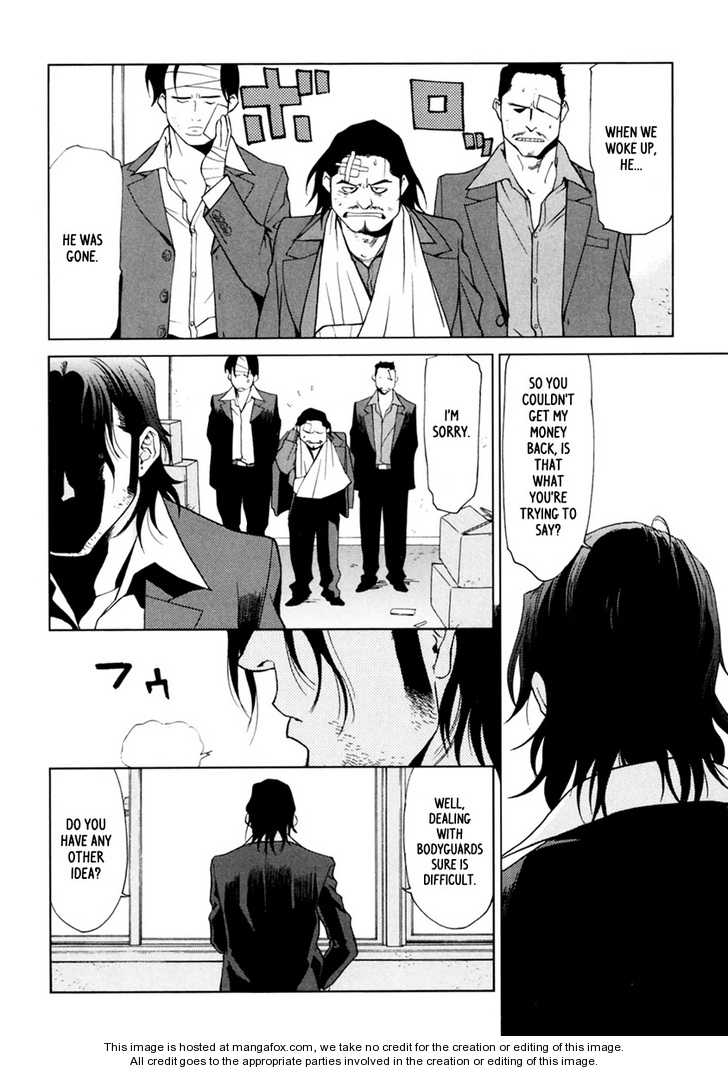 Harukaze Bitter Bop - Chapter 6