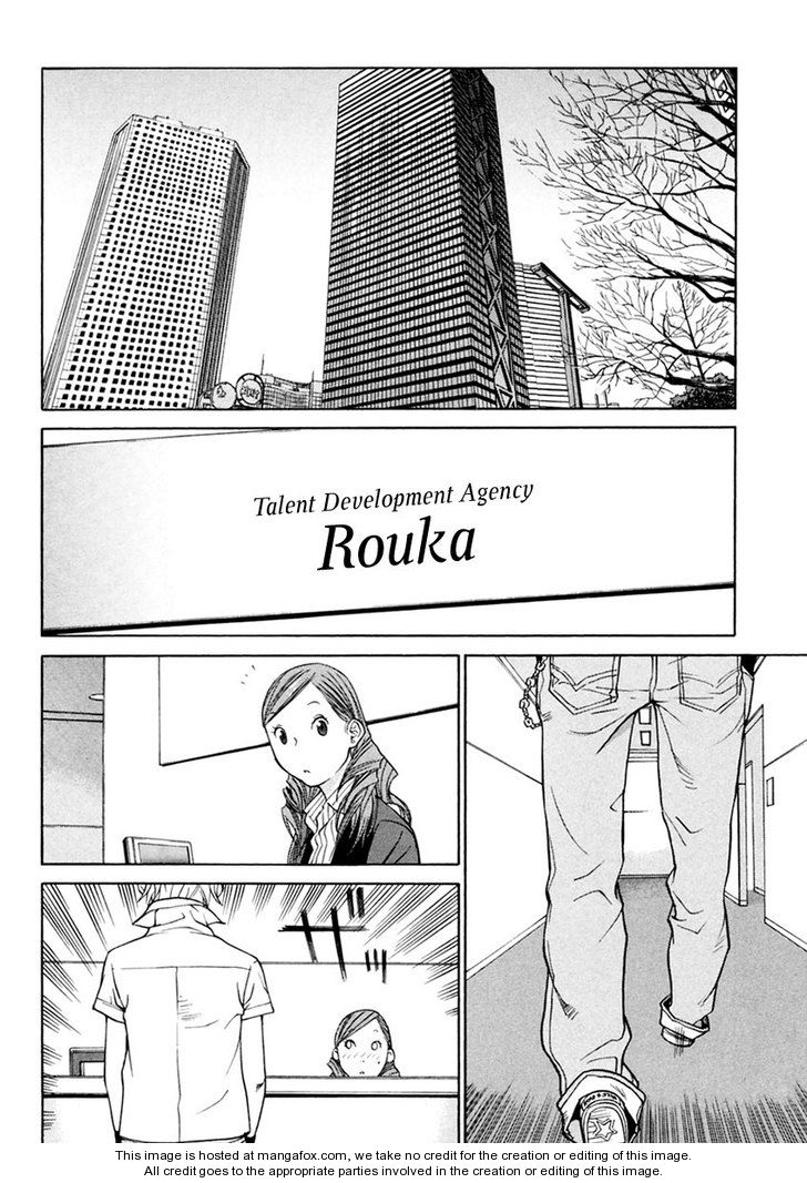 Harukaze Bitter Bop - Chapter 7