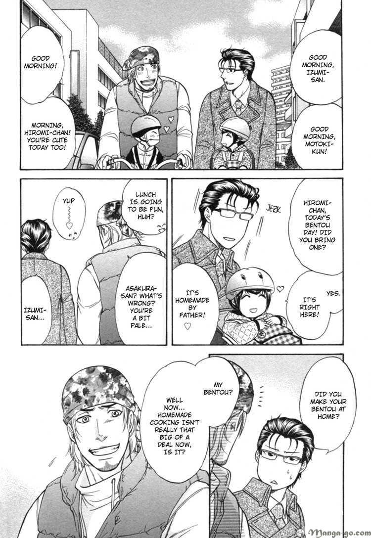 Ikumen After - Chapter 2