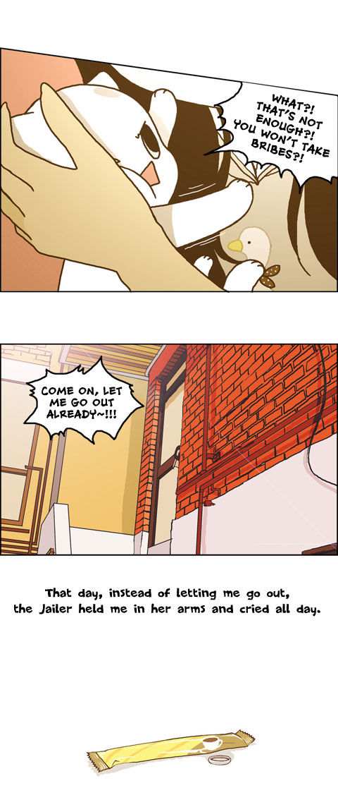 Papi Nyang - Chapter 26